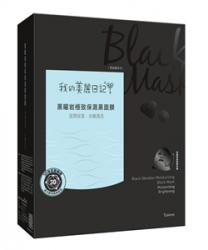 MẶT NẠ MY BEAUTY DIARY BLACK ROSE BRIGHTENING BLACK MASK