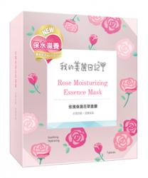 MẶT NẠ MY BEAUTY DIARY ROSE MOISTURIZING ESSENCE MASK